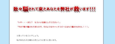 月収40万円プログラム2