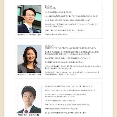株式会社ニュースその2-3