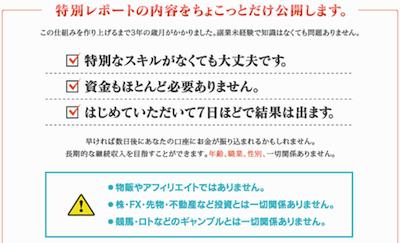 株式会社ニュース4
