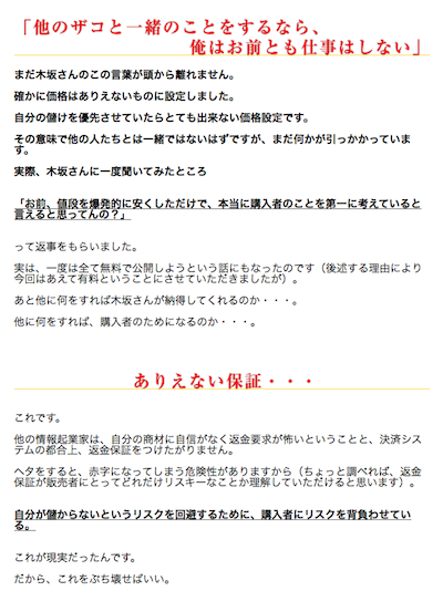 NB大百科4