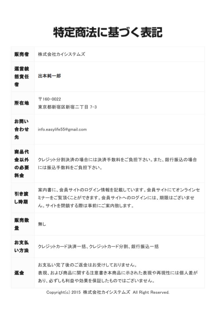 スクリーンショット 0028-06-10 12.33.32